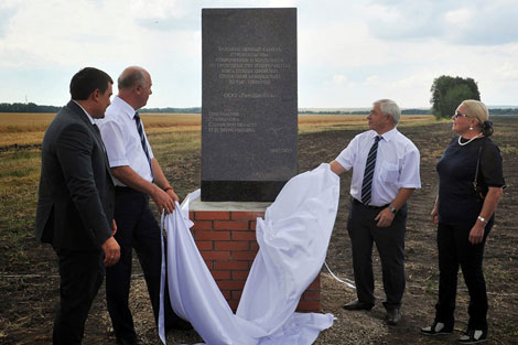 Foundation stone laying in Sergievsk poultry plant